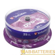Диск DVD-R Verbatim 4.7GB 16x 25шт. cake box (25/200)