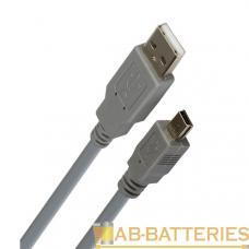 Кабель Smartbuy K-640 USB (m)-miniUSB (m) 1.8м 2.1A силикон прозрачный (1/200)
