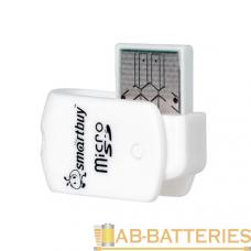 Картридер Smartbuy 706 USB2.0 microSD белый (1/20)