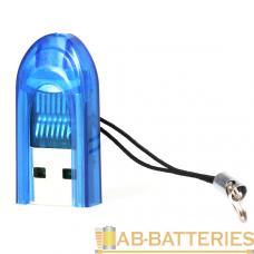 Картридер Smartbuy 710 USB2.0 microSD голубой