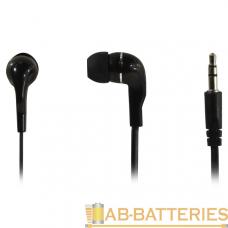 Наушники внутриканальные Smartbuy A4 черный (1/60)