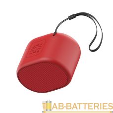 Портативная колонка Borofone BP4 bluetooth 5.0 красный (1/78)