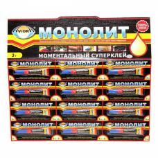 Супер-клей Aviora МОНОЛИТ ГЕЛЬ 3г BL12 (12/288)