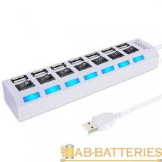 USB-Хаб Smartbuy 7207 7USB с выключателем белый