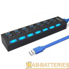 USB-Хаб Smartbuy 7307 7USB USB3.0 с выключателем черный