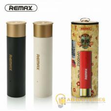 Внешний аккумулятор Remax RPL-18 Shell 2500mAh 1.0A 1USB белый (1/60)