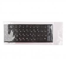 Наклейка на клавиатуру ноутбука/нетбука русские буквы (черная)