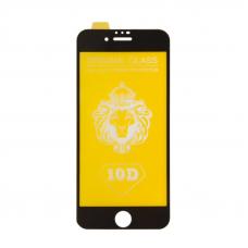 Защитное стекло для iPhone SE 2/8/7 Full Glue Original Glass 10D 0,3 мм (желтая подложка)