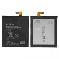 Аккумулятор Sony Xperia C3/ T3 D2533/ D5103 LIS1546ERPC