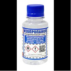 Изопропанол абсолютированный 99.7 % бутылка ПЭТ-0.1 л ГОСТ 9805-84