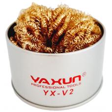Очиститель жала паяльника YaXun YX-V2