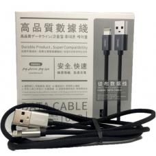 Кабель USB - Lightning 2.1A Remax RC-091i черный