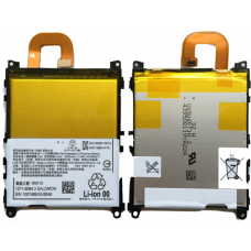 Аккумулятор Sony Xperia Z1 C6903 LIS1525ERPC