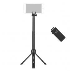 Монопод трипод Yunteng VCT-992 Selfie Stick Tripod (black)